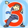 会社バックれる!3 -脱出ゲーム - iPadアプリ