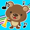 動物オーケストラ2 for iPad - 子ども向けゲーム - iPadアプリ