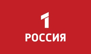 Россия 1 ТВ