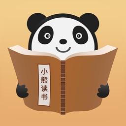小熊读书-热门全本小说电子书阅读器