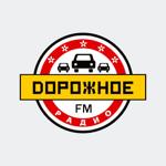 Дорожное радио - радио онлайн на пк