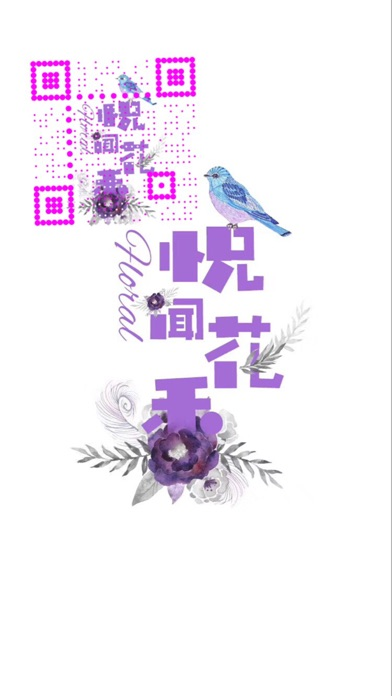 https://is4-ssl.mzstatic.com/image/thumb/Purple114/v4/9b/bf/14/9bbf1485-e284-0ce4-c502-85d581b37de4/source/392x696bb.jpg