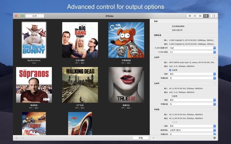 視頻匯合軟件 iFlicks for Mac