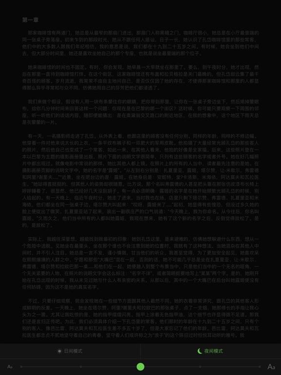 Screenshot 11 of 11