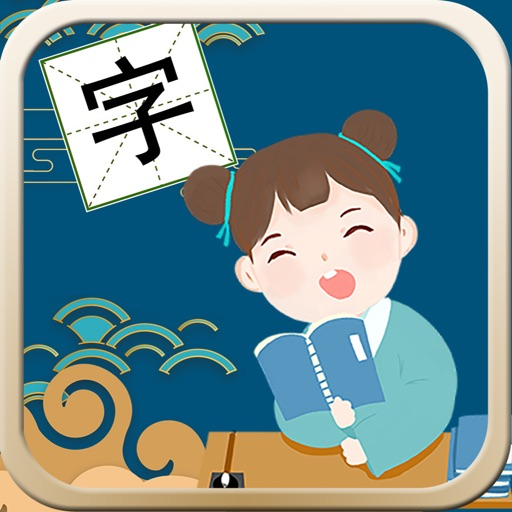 Learn Chinese Word