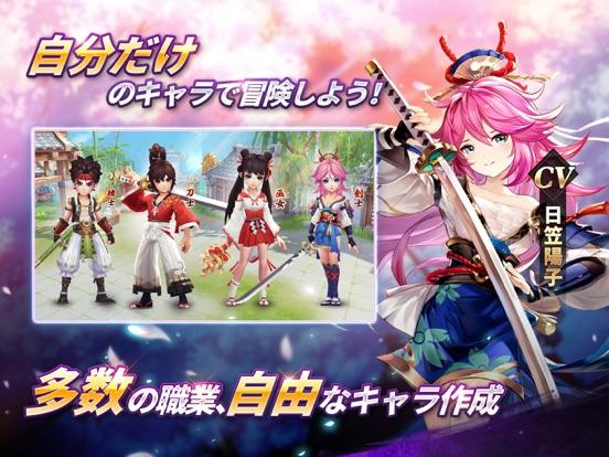 剣魂~剣と絆の異世界冒険伝のおすすめ画像3
