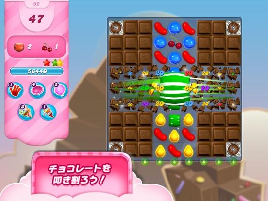 キャンディークラッシュのおすすめ画像3