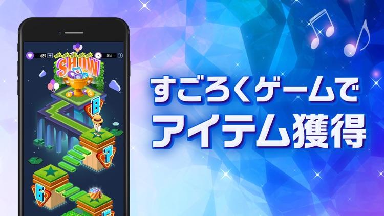 ピアノタイル ステージ:ピアノタイル2 正式日本版 screenshot-7