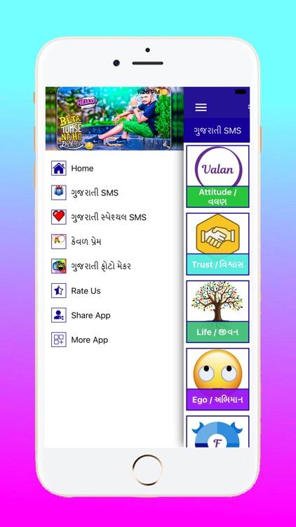 Gujarati dating app gay dating Iowa
