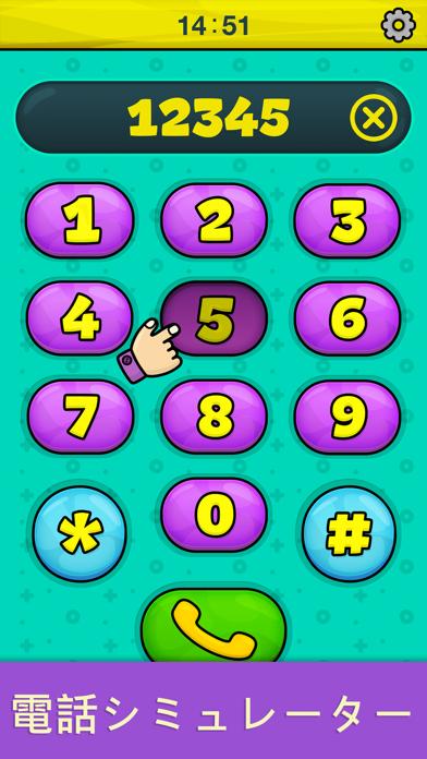 赤ちゃん電話・幼児向けゲームのおすすめ画像3