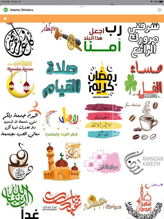 Ipad Screen Shot Islamic Stickers ! 4
