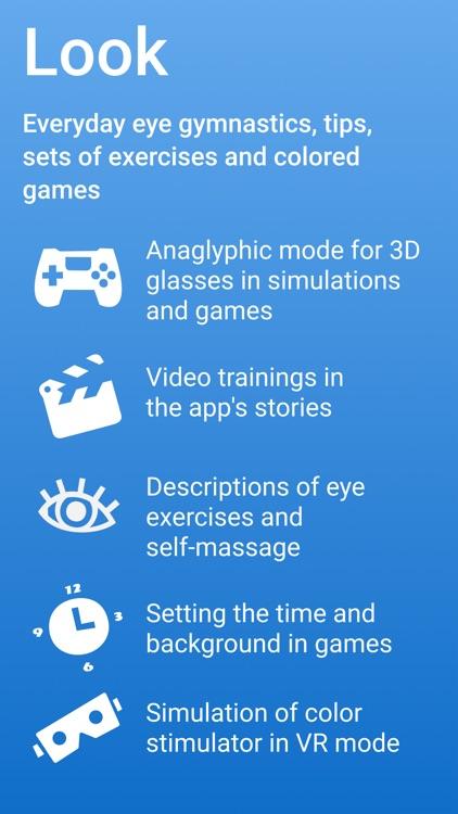Look — eyes gymnastics screenshot-4