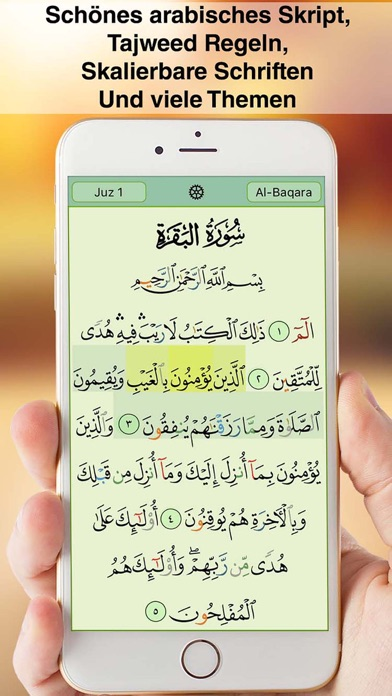messages.download Kuran Majeed: القرآن software