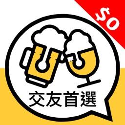 交友Cheers:匿名交友軟體聊天App