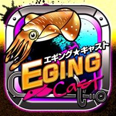 Activities of Egingcast
