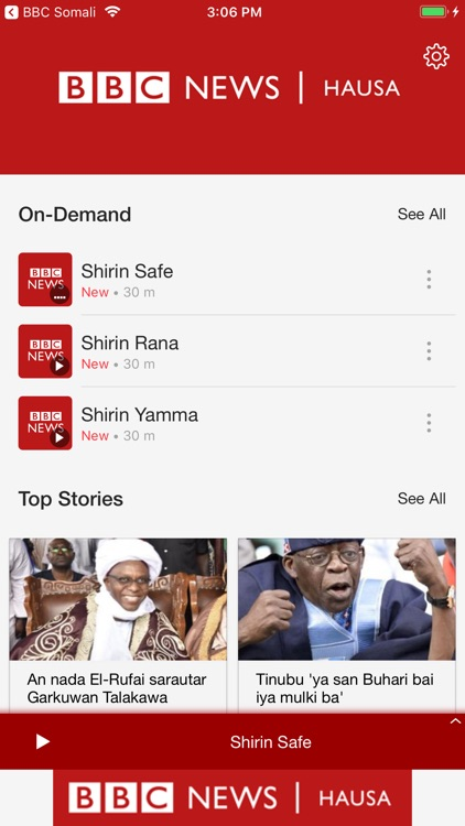 BBC Hausa by AudioNow Digital