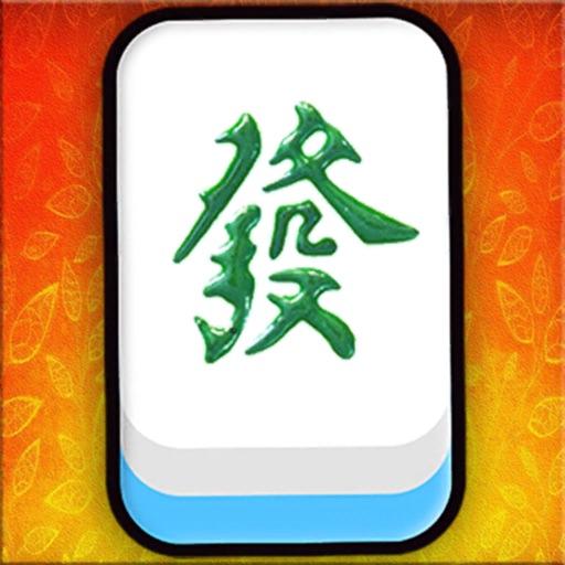 台灣麻將 - 單機版