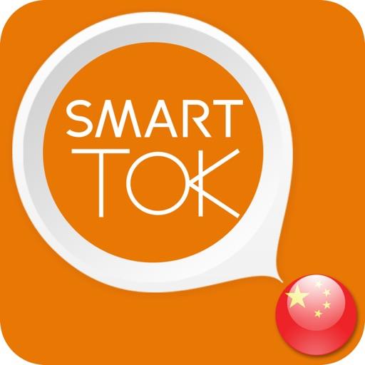 Navien Smart TOK (China)