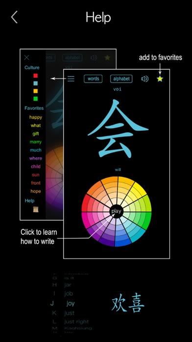 Hakka - Chinese Dialect screenshot 7