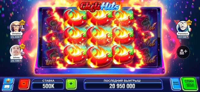 Huuuge casino играть на компьютере карты паук играть бесплатно в хорошем качестве