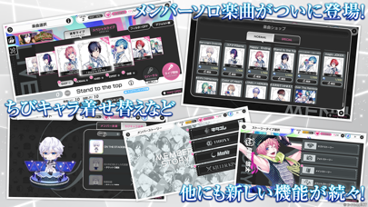 B-PROJECT 快感*エブリディ screenshot1