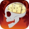 超難問ナンプレ2500問 - 脳みそを沸騰させろ! - iPadアプリ