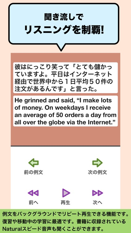 ALL IN ONE 英語全分野を制覇! screenshot-3