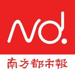 南方都市报-广州与深圳的新闻视频直播