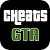 チート & 攻略 for GTA - GTA 5,SA - iPhoneアプリ