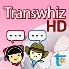 Transwhiz 日中(繁体字) 辞書 for iPad icon