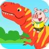 宝宝恐龙世界之旅-家庭育儿益智小游戏