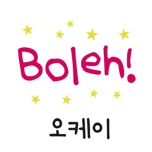 Korean Indonesian Learning2