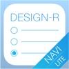 褥瘡ナビLITE - iPadアプリ
