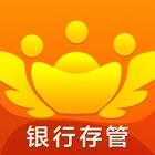微微理财—银行存管稳健收益合规平台 icon