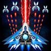 太空射手 - 银河攻击