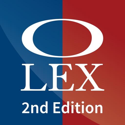 オーレックス英和・和英辞典(第2版)