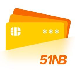 51信用卡管家极速版-账单管理工具