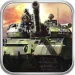 无尽的世界—装甲护卫队