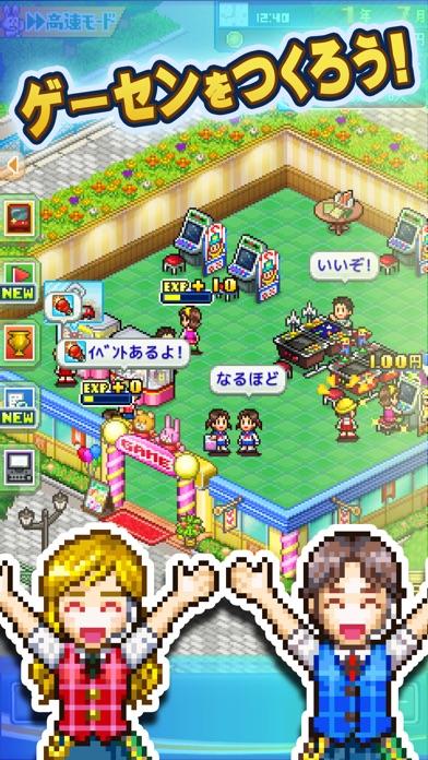 Pocket Arcade Story DX screenshot 1