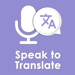 Speak to Translate-Translator