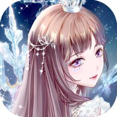 璀璨女王-明星养成游戏
