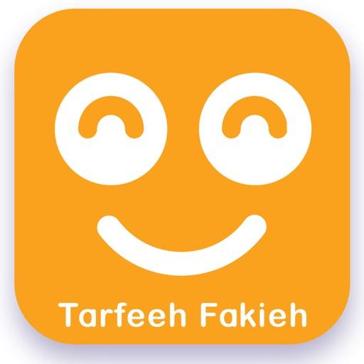 Tarfeeh Fakieh