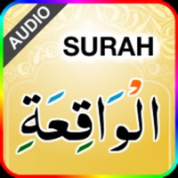 Codes for Surah Waqiah with Sound Hack