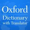 Oxford Dictionary & Translator