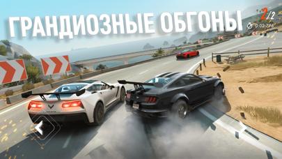 Rebel Racing для ПК 1