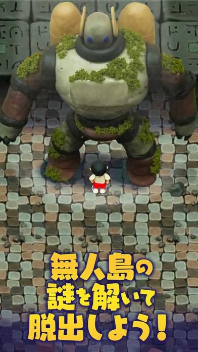 ねんどの無人島 人気の脱出サバイバルゲームのおすすめ画像6