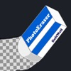 Simple BackgroundEraser - iPhoneアプリ