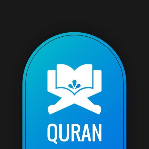 Quran Majeed in english - قرآن