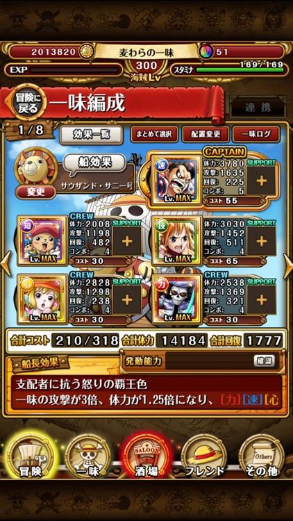 ONE PIECE トレジャークルーズ screenshot-3