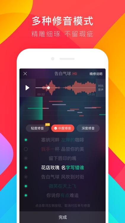 唱吧-手机KTV社交平台